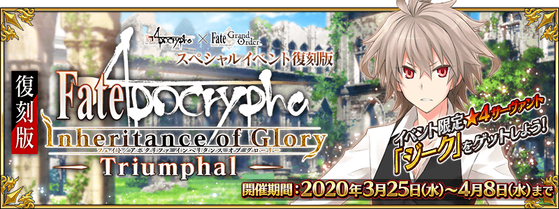/2020/re_apocrypha/